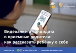 https://vanechka.ru/sites/default/files/styles/width170/public/fotografiya_2.jpg?itok=o9oVGnH0
